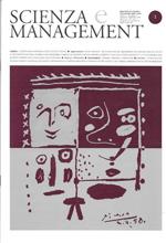 Book Cover: Stagioni dell'etica e modelli di qualità in medicina
