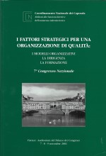 Book Cover: EBM e EBN: interrogativi etici