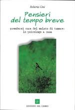 Book Cover: Pensieri del tempo breve