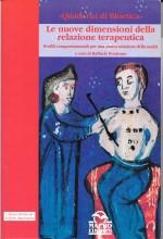 Book Cover: L'azienda sanitaria e i malati