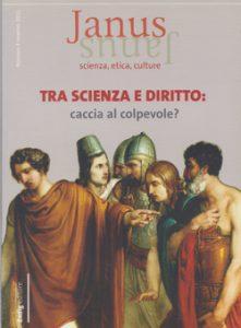 Book Cover: Janus 04 - Tra scienza e diritto: caccia al colpevole?